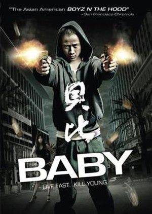 Baby (2007 film) - Image: Baby 2008 film cover