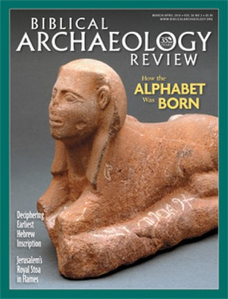 Biblical Archaeology Review - Image: Biblical Archaeology Review
