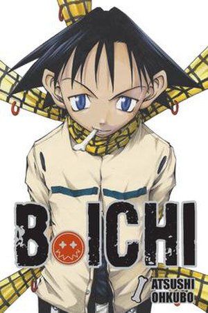 B. Ichi - Cover of the first volume of B. Ichi