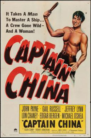 Captain China - Theatrical release poster