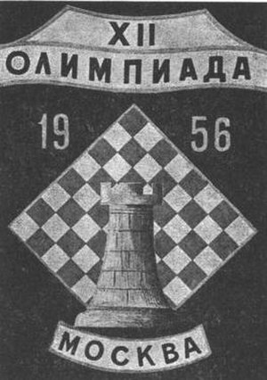 12th Chess Olympiad - The official logo of the Olympiad.