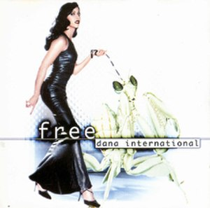 Free (Dana International album) - Image: Dana International Free