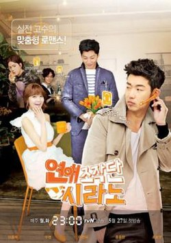 Dating agency cyrano episode 1
