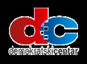Democratic Centre (Croatia) - Image: Demokratski centar logo
