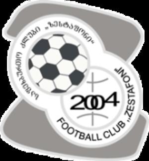 FC Zestafoni - Image: FC Zestafoni Logo