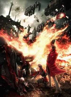 Final Fantasy Type-0 - Image: FF Type 0 key art