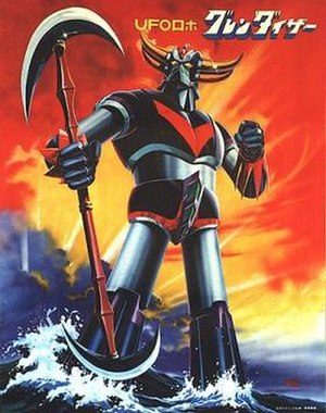 Manga outside Japan - Possibly the first anime introduced into France: UFO Robot Grendizer (1978), an introduction to manga culture. The opening theme, by Saban, became an instant hit.