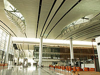 Rajiv Gandhi International Airport located at Shamshabad