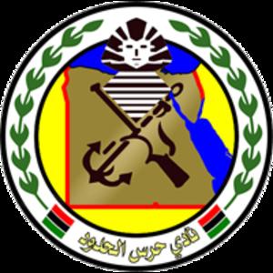 Haras El Hodoud SC - Image: Haras El Hodood SC (logo)
