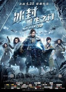 <i>Iceman</i> (2014 film) 2014 Hong Kong film