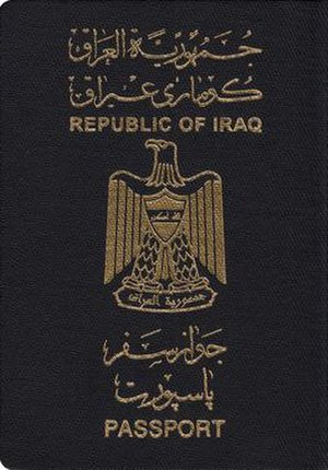 Iraqi passport - Image: Iraqi passport
