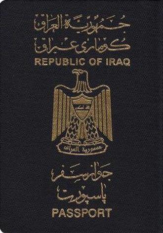 Iraqi passport - Image: Iraqi passport