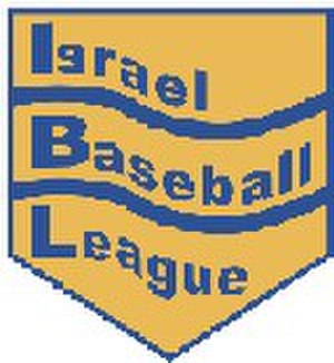 Israel Baseball League - The original logo of the Israel Baseball League