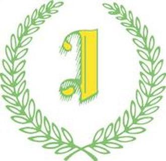 Isthmian League - Image: Isthmian League Logo