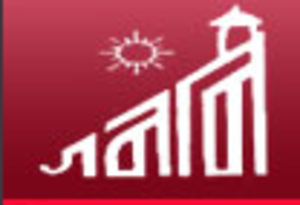 Jaipur Municipal Corporation - Image: Jaipur Municipal Corporation Logo