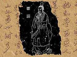Jia Xu - Wikipedia