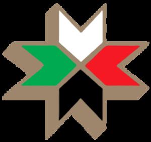 Jordanian Democratic Popular Unity Party - Image: Jordanian Democratic Popular Unity Party logo