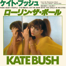 Kate Bush - Them Heavy People.png
