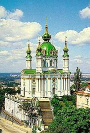 The Kievan hill where St. Andrew is said to have erected the cross is commemorated by the cathedral dedicated in his name
