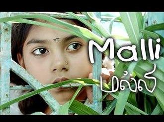 Malli (film) - Image: Malli (film)