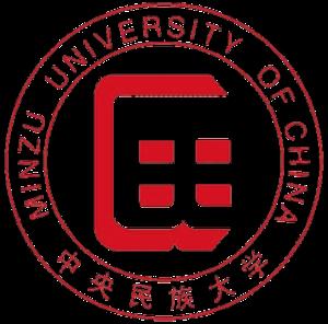 Minzu University of China - Image: Minzu University of China logo