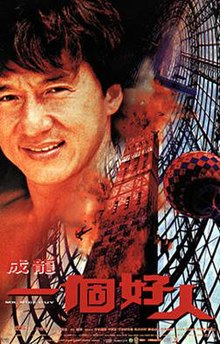 Mr Nice Guy Jackie Chan Movie