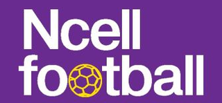 GoalNepal com - WikiMili, The Free Encyclopedia