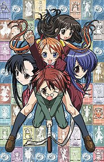 <i>Negima!?</i> 2006 Japanese manga and anime series