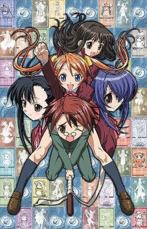 Negima!? - Image: Negima remake title