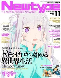 <i>Newtype</i> Japanese pop culture magazine