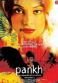 Highway (2014 Bengali film) - WikiVisually