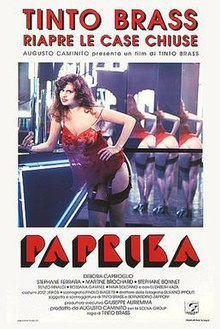 Paprika FilmPoster.jpeg