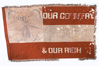 3rd Regiment, Arkansas State Troops - Flag of the Pike Guards, Company C, 3rd Reg, AST