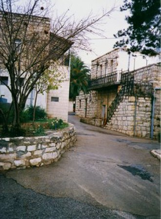 Givat Shaul - Kfar Shaul Mental Health Center