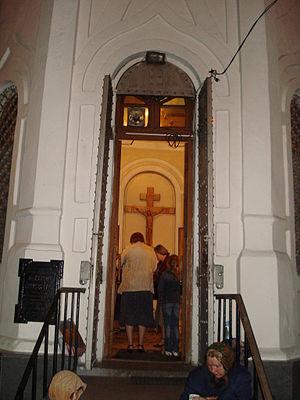 Paraskeva Pyatnitsa Chapel - Image: Russia August 2008 disk 2 433