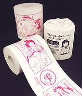 Omorashi - Wikipedia