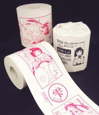 Omorashi - A promotional image of collectible Shizukuishi kyuun kyuun toilet paper, with images from the omorashi comic Iinari! Aibure-shon.