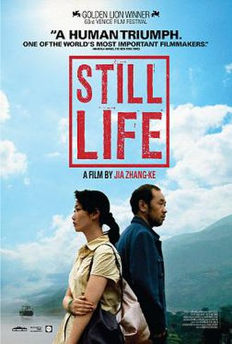 Still Life (2006 film) - Image: Still Life Poster