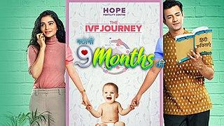 <i>Story 9 Months Ki</i> 2020 Indian television series