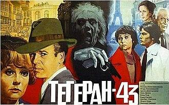 Teheran 43 - Soviet film poster