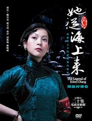 The Legend of Eileen Chang - Image: Thelegendofeileencha ng