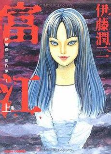 <i>Tomie</i> manga