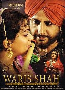 Waris Shah: Ishq Daa Waaris (2006) [PUNJABI] SL YT - Juhi Chawla, Divya Dutta, Gurkirtan, Gurdas Mann, Sushant Singh