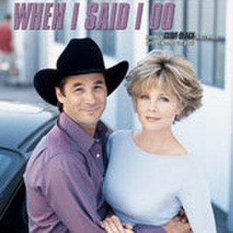 When I Said I Do - Image: When I Said I Do Clint Black