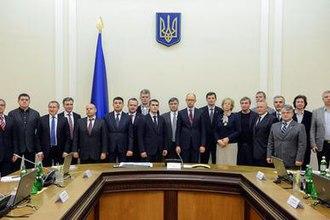 First Yatsenyuk government - Image: Yatsenyuk government