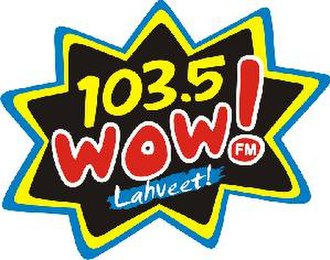 DWKX - Wow FM logo from 2010 to 2013.