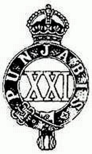 21st Punjabis - Image: 21st Punjabis infantry regiment (regimental badge)
