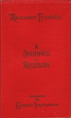 A Journey to Arzrum - Image: A Journey to Arzrum