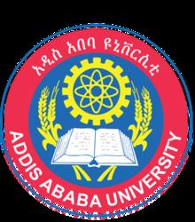Addis Ababa University - Wikipedia