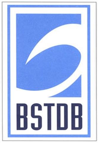 Black Sea Trade and Development Bank - Image: Black Sea Trade and Development Bank Logo